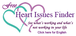free heart issues finder assessment